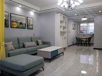 琅琊新区 菱溪苑 2室2厅1卫 90平米 精装二室拎包入住