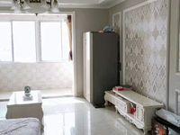 出售滨湖小区3室2厅2卫125平米89.8万住宅