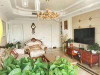 出售南湖名苑3室2厅1卫121平米118万住宅