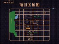 出售碧桂园 紫龙府150平米60万商铺