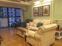 出售御天下南苑豪华装修3室2厅2卫136平米139.8万住宅