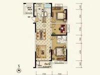 出售和顺东方花园3室2厅1卫105平米69万住宅