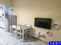 出售苏宁广场1室1厅1卫53平米44.5万住宅