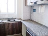 出售碧桂园 儒林境2室1厅1卫75平米40万住宅