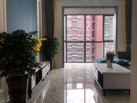 出售菱溪苑2室2厅1卫92平米50万住宅
