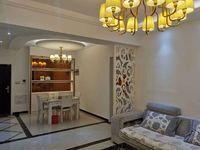 出售正东中央公馆3室2厅1卫112平米105万住宅