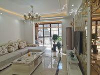 南湖一号3室2厅2卫133平米124万住宅真实价格图为实拍