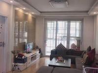 出售铜欣雅居2室2厅1卫90平米76.8万住宅
