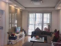 出售铜欣雅居2室2厅1卫90平米75.8万住宅
