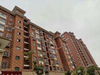出售世纪绅城3室2厅1卫88平米68.8万住宅