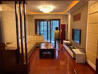 出租盛世华庭怡园3室2厅1卫120平米2400元/月住宅