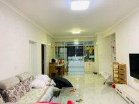 出租浩然国际花园3室2厅1卫110平米装置齐全