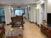 业主抛售,稀缺便宜,祥生艺境山城 125万 3室2厅2卫 豪华装修
