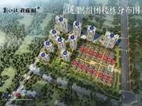 急售 第二个花桥 汊河 新江北孔雀城97平方三室二厅精装66万