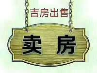 瑶海大市场门面1-3层,125平方,56.8万