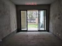 城南 珑玺台 一楼带70平院子 一梯一户 采光刺眼 钥匙房