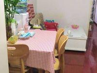 紫薇对面泰鑫城市星座公寓1350 月精装,
