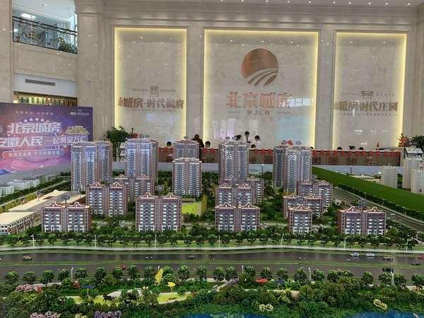 北京城房:时代庄园