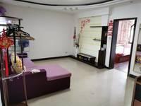 出售银花西区3室1厅1卫103.15平米78万住宅