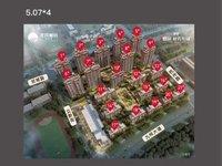 轻轨旁,地铁口特、价房北京城房时代庄园精。品3房两厅