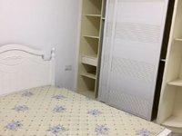 出租东升花园2室1厅1卫83.77平米1500元/月住宅