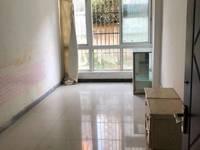 出售丰乐山庄丰润园3室2厅1卫123平米108.5万住宅