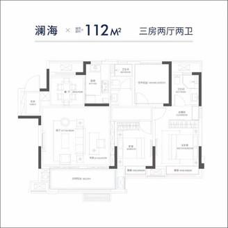 首开在即!万兴奥园江海亭川 高铁新区 超大客厅开间 户型好看到爆