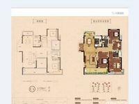 真实有效!珑熙庄园.城南核心位置,特价全新房,4房2卫改善首选,可按揭有钥匙看房