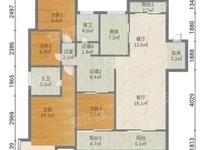 珑熙庄园 四室两厅两卫 毛坯现房 有税无尾款 永乐小学和东坡中学 交通方便