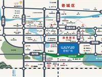 出租吾悦华府97平房屋,地段好!出门就是吾悦广场,交通便捷!