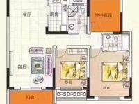 永乐小学 天逸华庭 正规三室两厅两卫 纯毛坯 低价出售 97