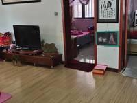 出售广场家园2室2厅1卫90平米56.8万住宅