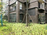 出租凯迪 塞纳河畔一楼3室2厅1卫118.9平米