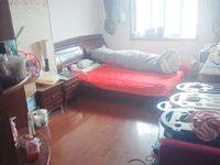 出售紫薇西区2室1厅1卫63平米43.8万住宅