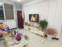 书香雅苑,凯迪塞纳河畔,金城华府,3室2厅2卫,130平,110万