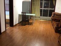 出租城东花园3室2厅1卫105平米1600元/月住宅