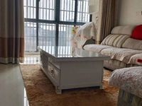 同行付费出售中州国际广场3室2厅1卫99平米76.8万住宅