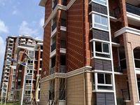 出售世纪绅城3室1厅2卫91平米77万住宅