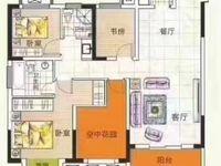 出售宇业天逸华庭4室2厅2卫127平米122.8万送车位住宅