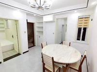出售西苑小区3室1厅1卫80平米48.8万住宅