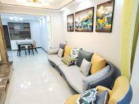 出售龙山小区精装未住2室2厅1卫87平米66.8万住宅