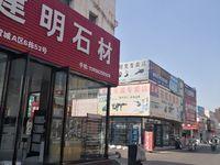 出售茂业 长江商贸城65平米63.8万商铺