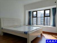 出租碧桂园 黄金时代3室2厅2卫135平米2500元/月住宅