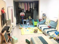 出售裕坤丽晶城3室2厅2卫130平米101万住宅