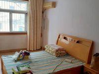 出租紫薇东区2室2厅1卫80平米1200元/月住宅