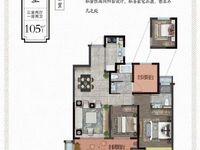城南吾悦广场抵工程款房源,正规三室,7米阳台,比售楼部便宜,直接更名,无税费