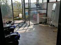 出租天逸华府桂园2室2厅1卫90平米1600元/月住宅