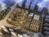 出售凯迪融创 玉兰公馆3室2厅2卫128平米96万住宅