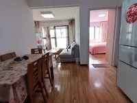 出租天安都市花园东区2室2厅1卫80平米1700元/月住宅