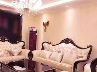 出售红三环家园3室2厅2卫130平米98万住宅